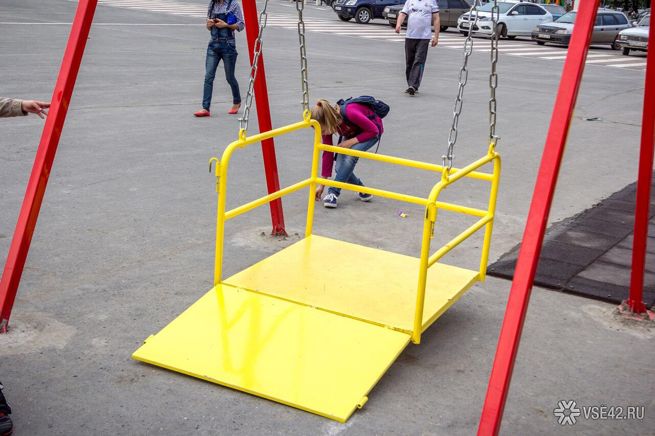 знакомства для инвалидов в кемерове