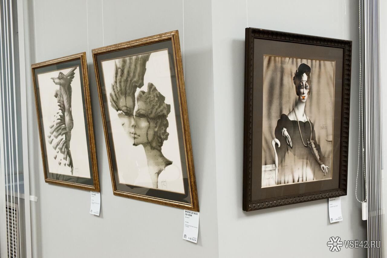 Эротические картины великих художников 14 фотография