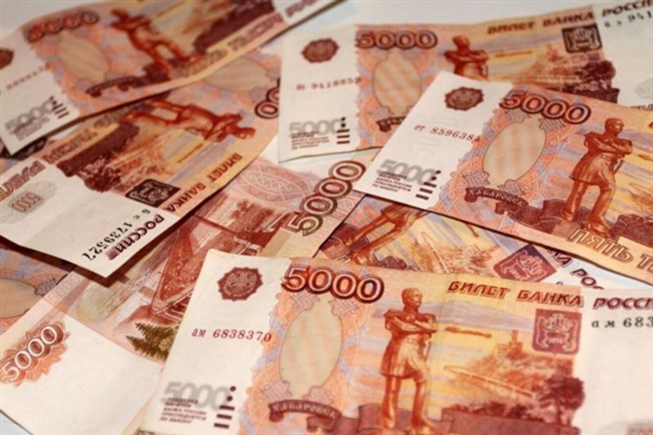Секс за деньги в омске 5 фотография