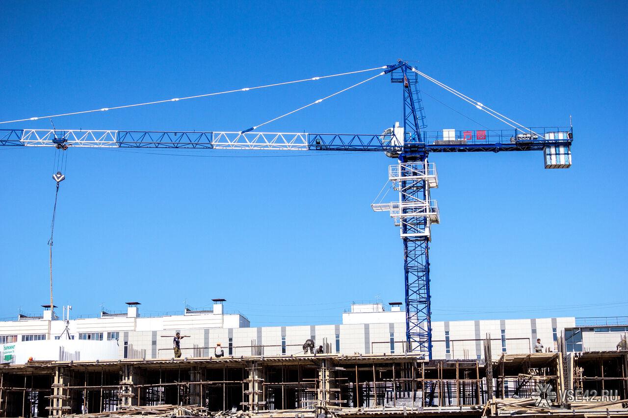 ТОП-200 крупнейших застройщиков жилья на декабрь 2015 года