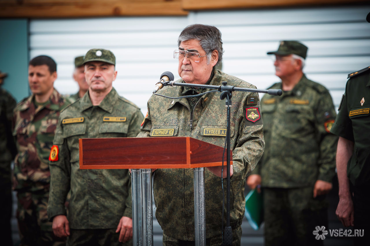 Генпрокуратуру попросили разрешить деятельность коллекторов вКузбассе