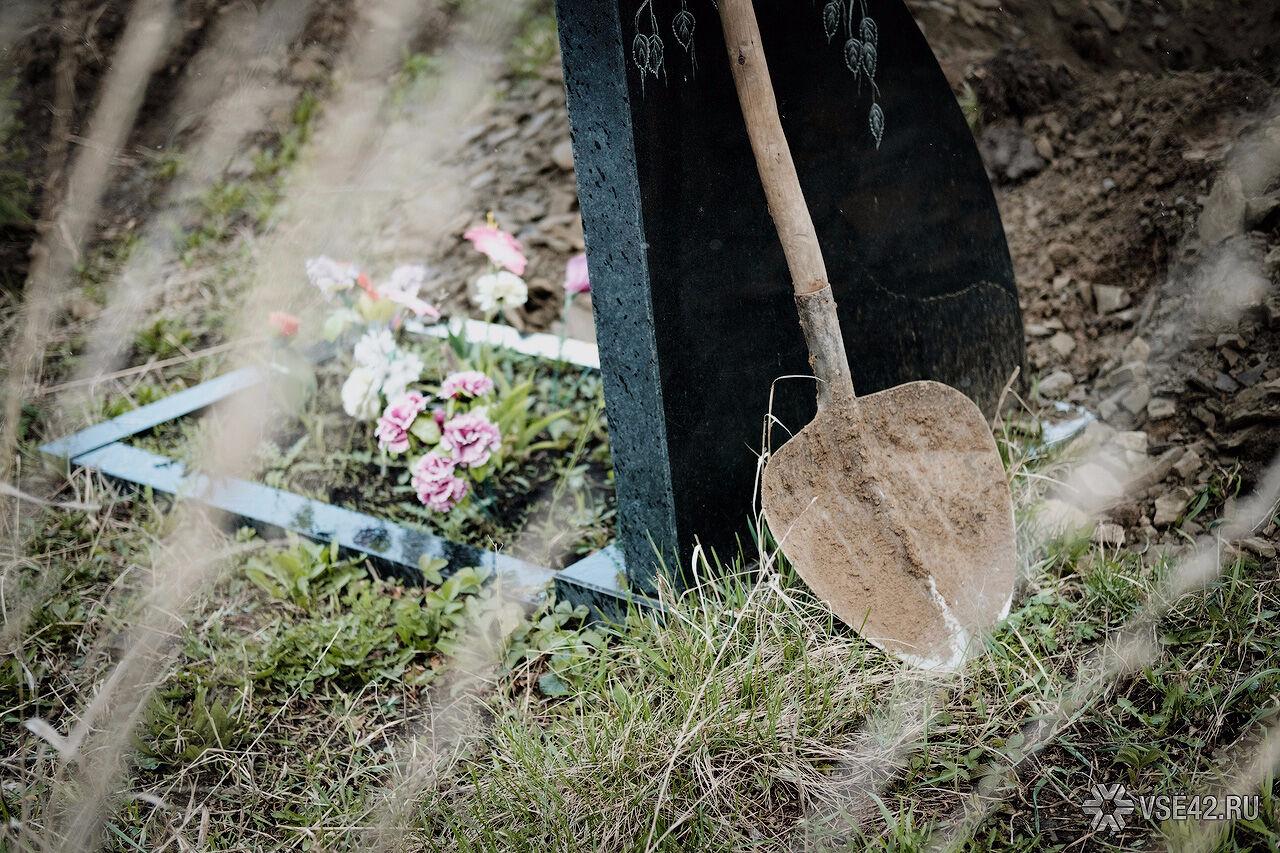 ВКузбассе перезахоронят останки вражда, погибшего вВОВ