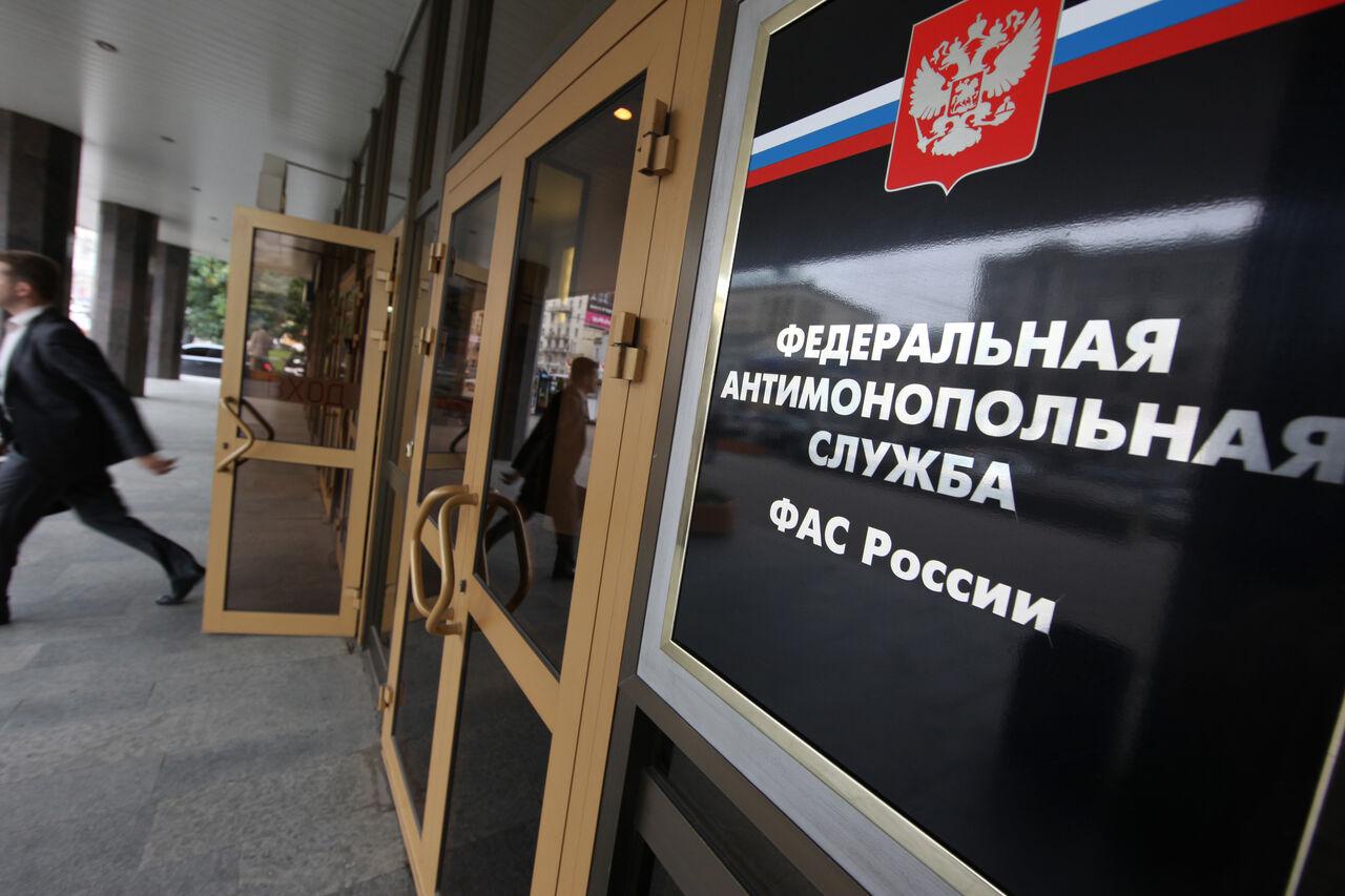 ФАС и«Газпром» либерализуют цены нагаз для индустрии в 3-х областях