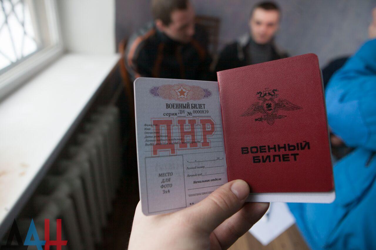 Новосибирец убежал отприставов вополчение Донецка