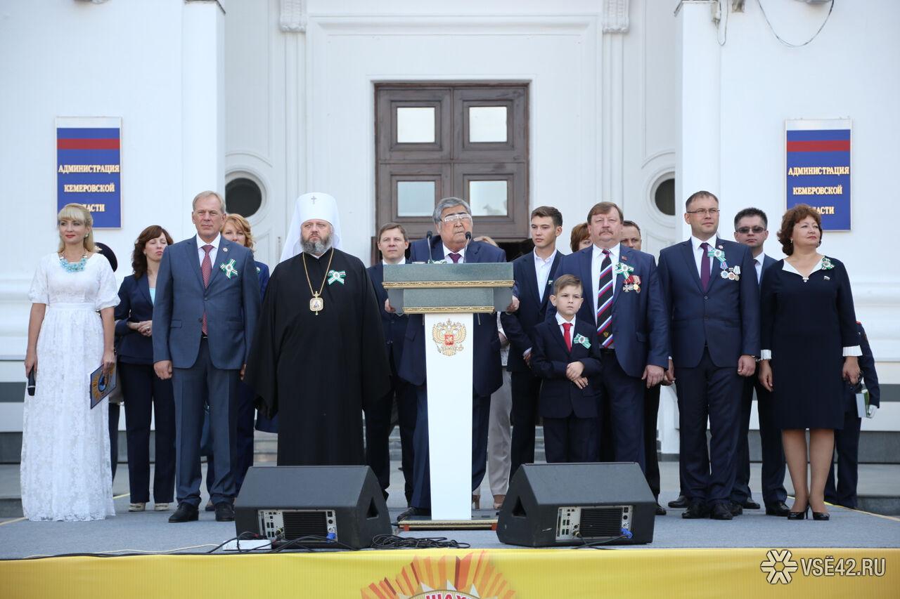 Доконца года вНовокузнецком районе откроется новая шахта