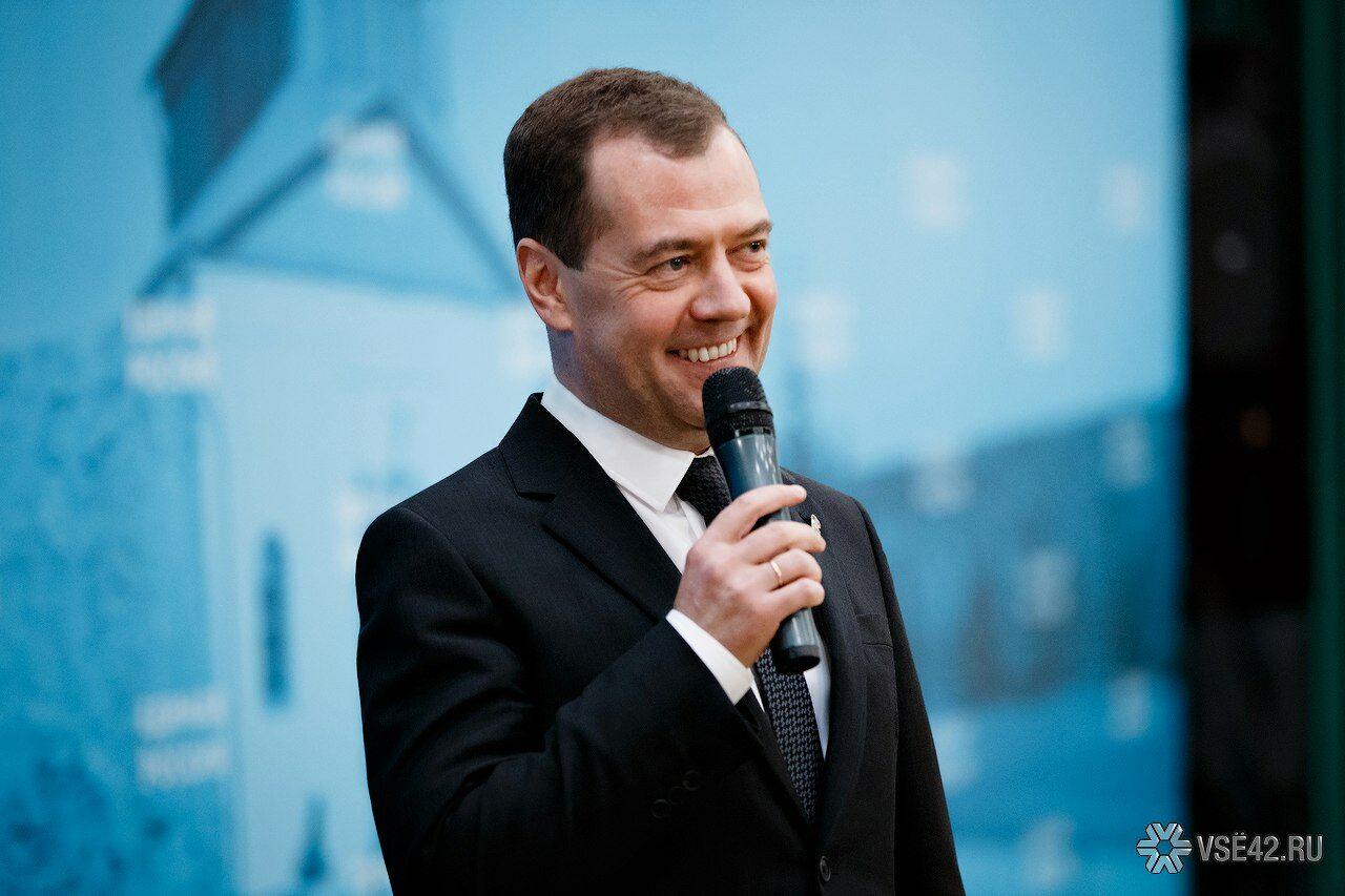 Индексация пенсий в 2017г. будет выполнена вполном объеме— Медведев