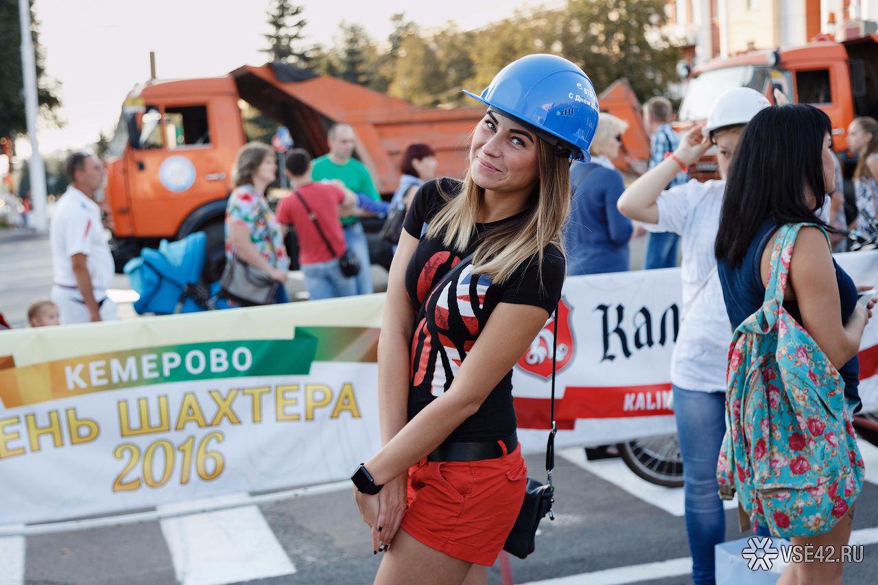Студенты вБарнауле согласны получать минимальную заработную плату поСибири— Опрос