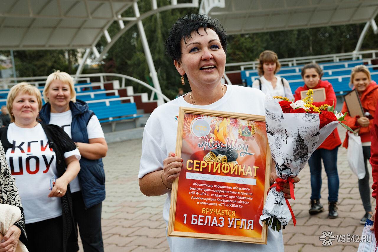 ВКузбассе победительница «Жги-Шоу» получила БелАЗ угля запохудение