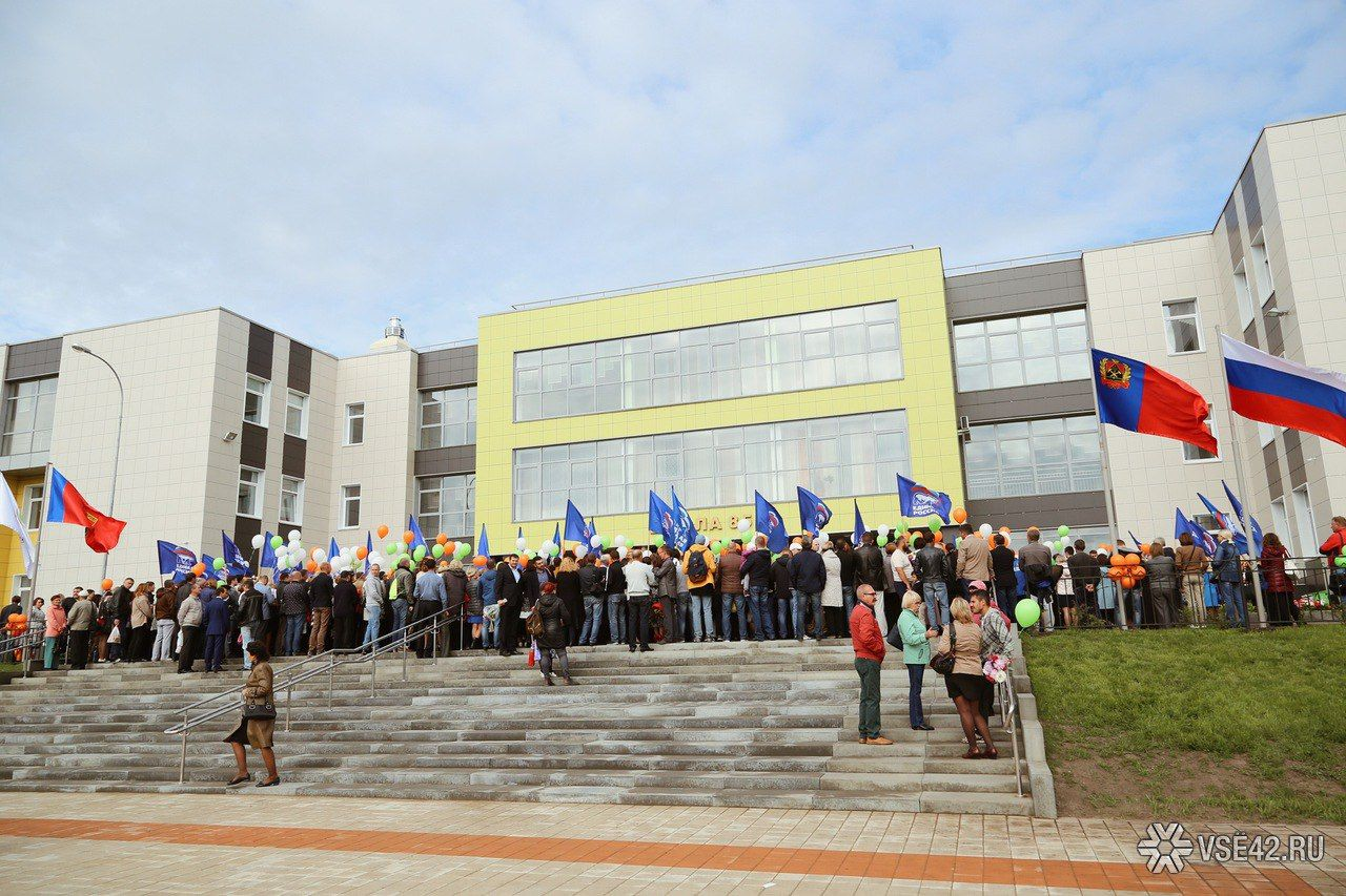Наибольшую вКузбассе цифровую школу за млрд. открыли наЛесной Поляне