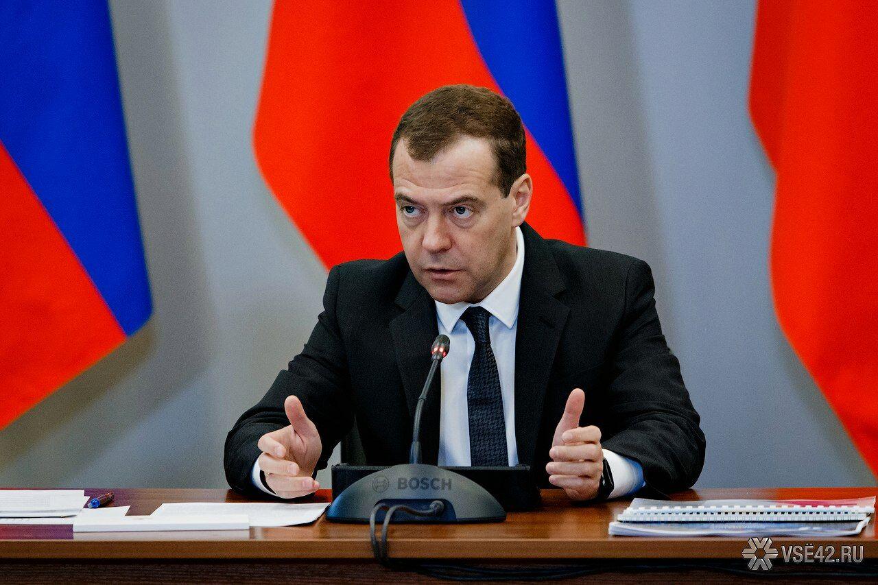 Медведев подтвердил индексацию пенсий в следующем году