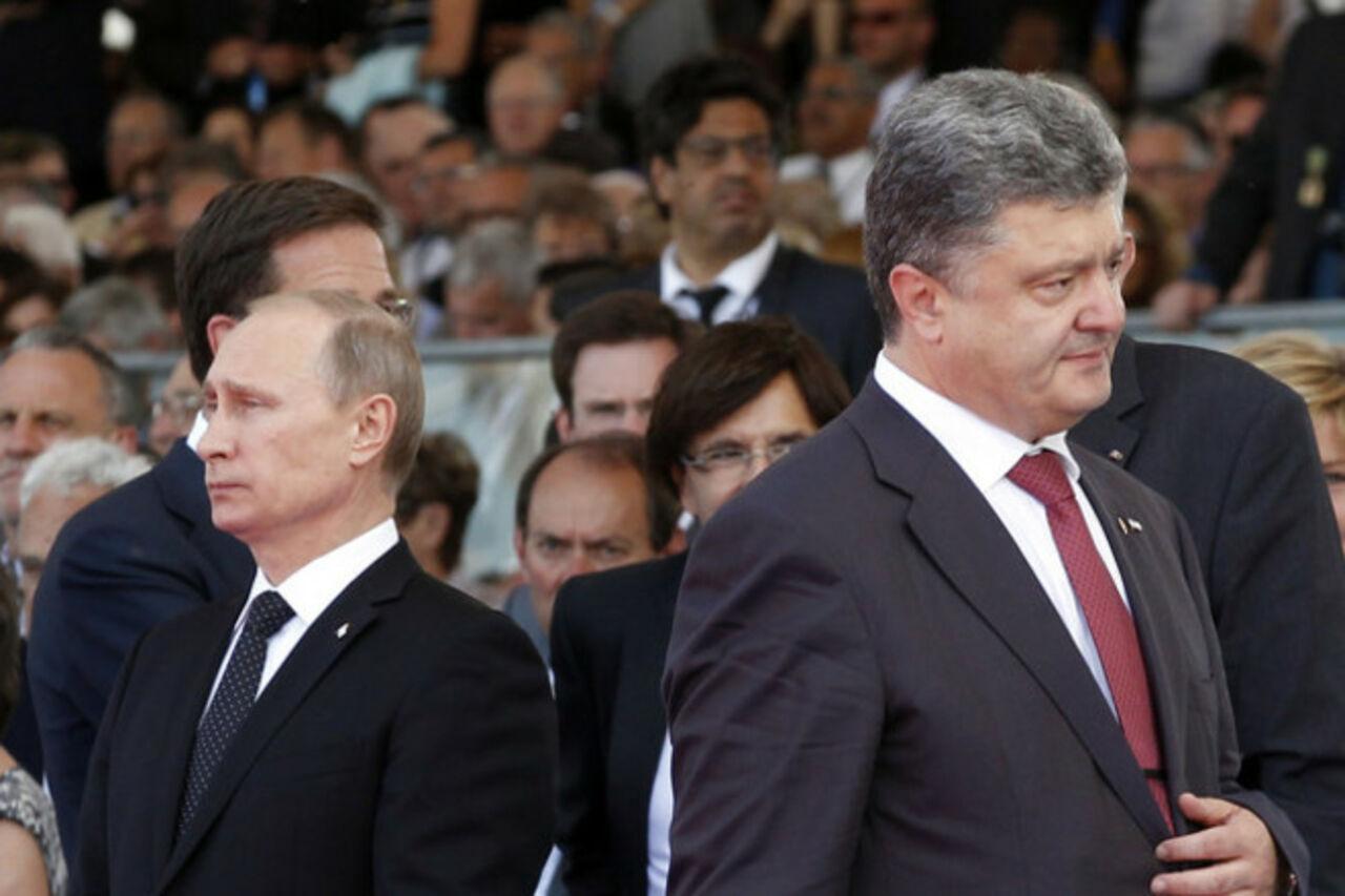 Песков объявил, что общение с государством Украина натекущий момент минимально