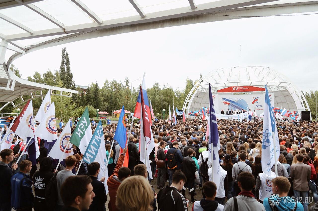 ВБелгороде 5 тыс. первокурсников поучаствовали впараде