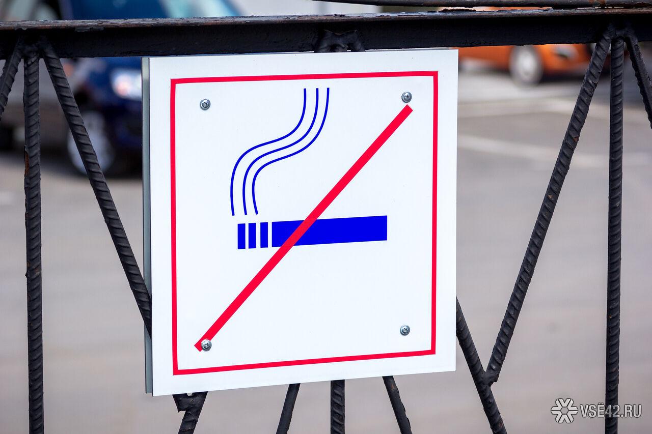 НаБританских островах благодаря вейпингу бросили курить порядка 20 000 человек
