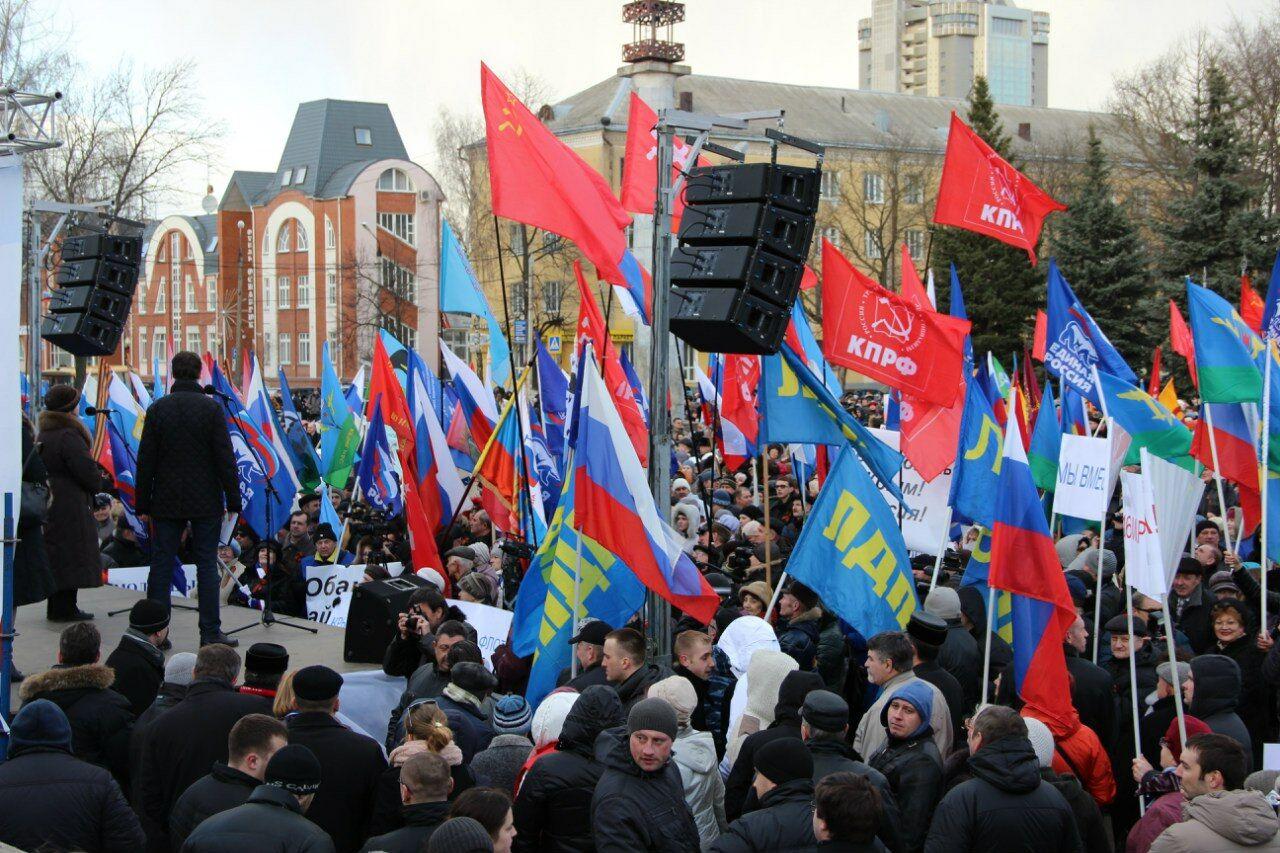 «Единая Россия» получила 343 мандата депутатов Государственной думы по результатам выборов