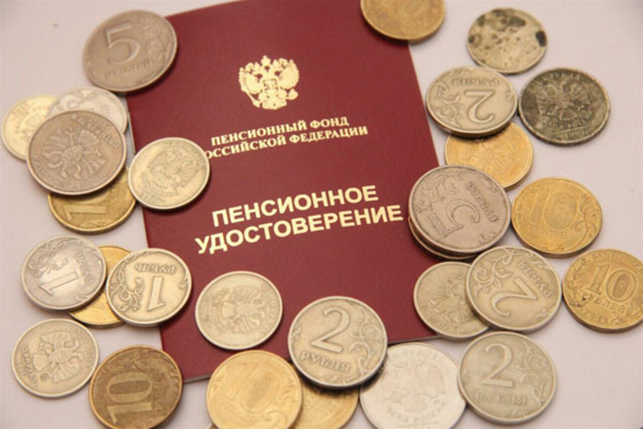 Или досрочная пенсия или сокращение в украине