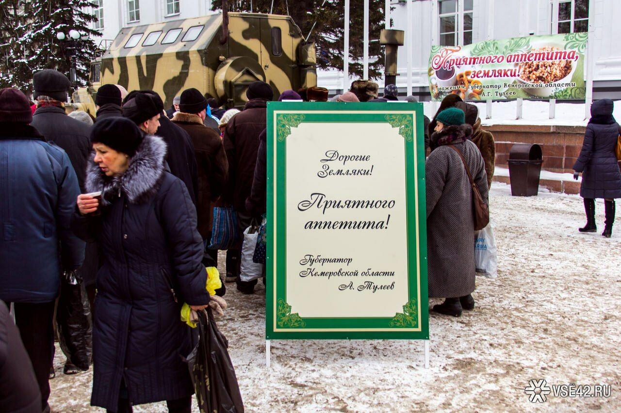 Вовсех городах Кузбасса откроют губернаторские чайные