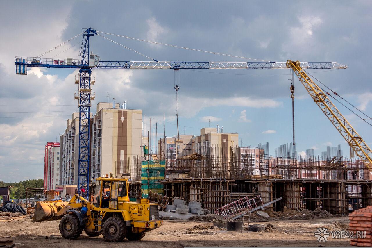 В РФ вступила всилу новая методика кадастровой оценки недвижимости