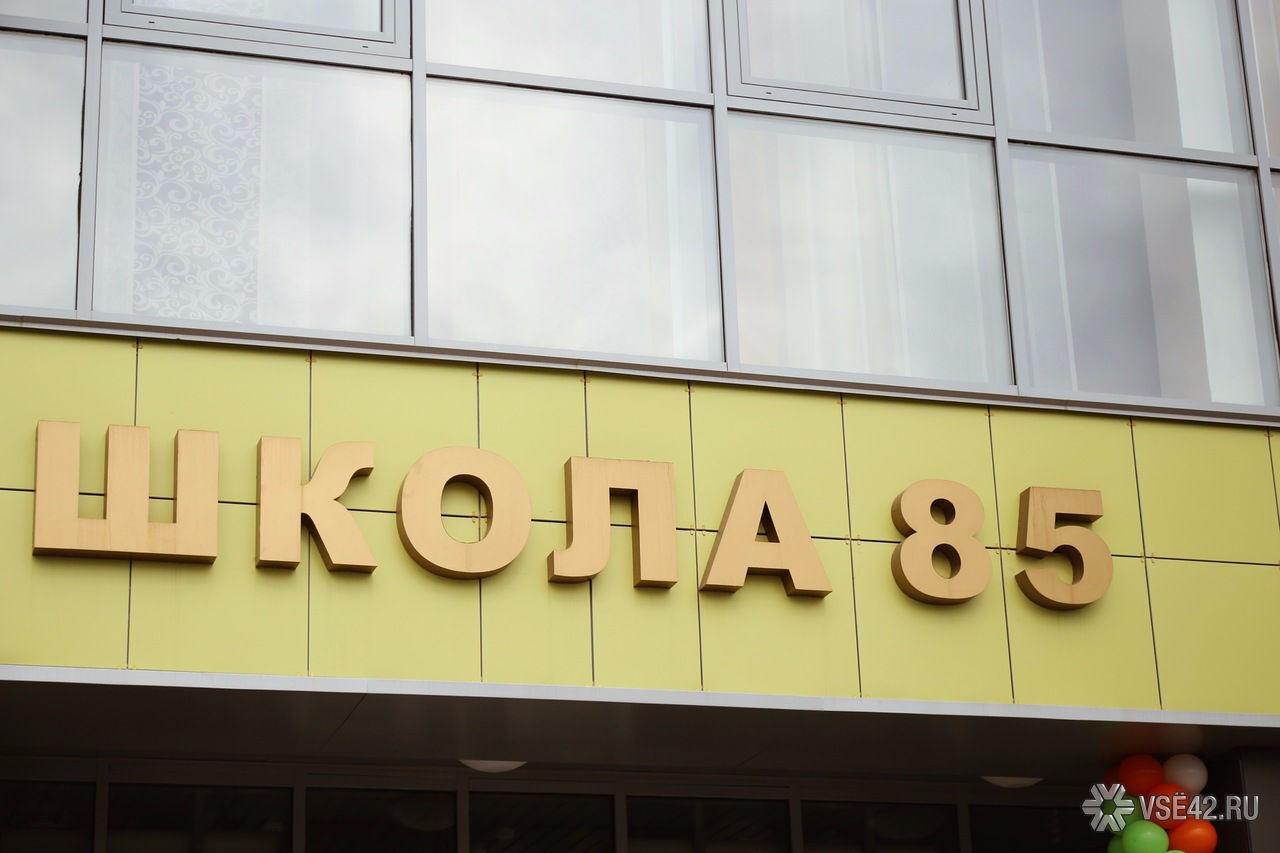 Школьники Бабаюртовского района примут участие воВсероссийской проверочной работе порусскому языку