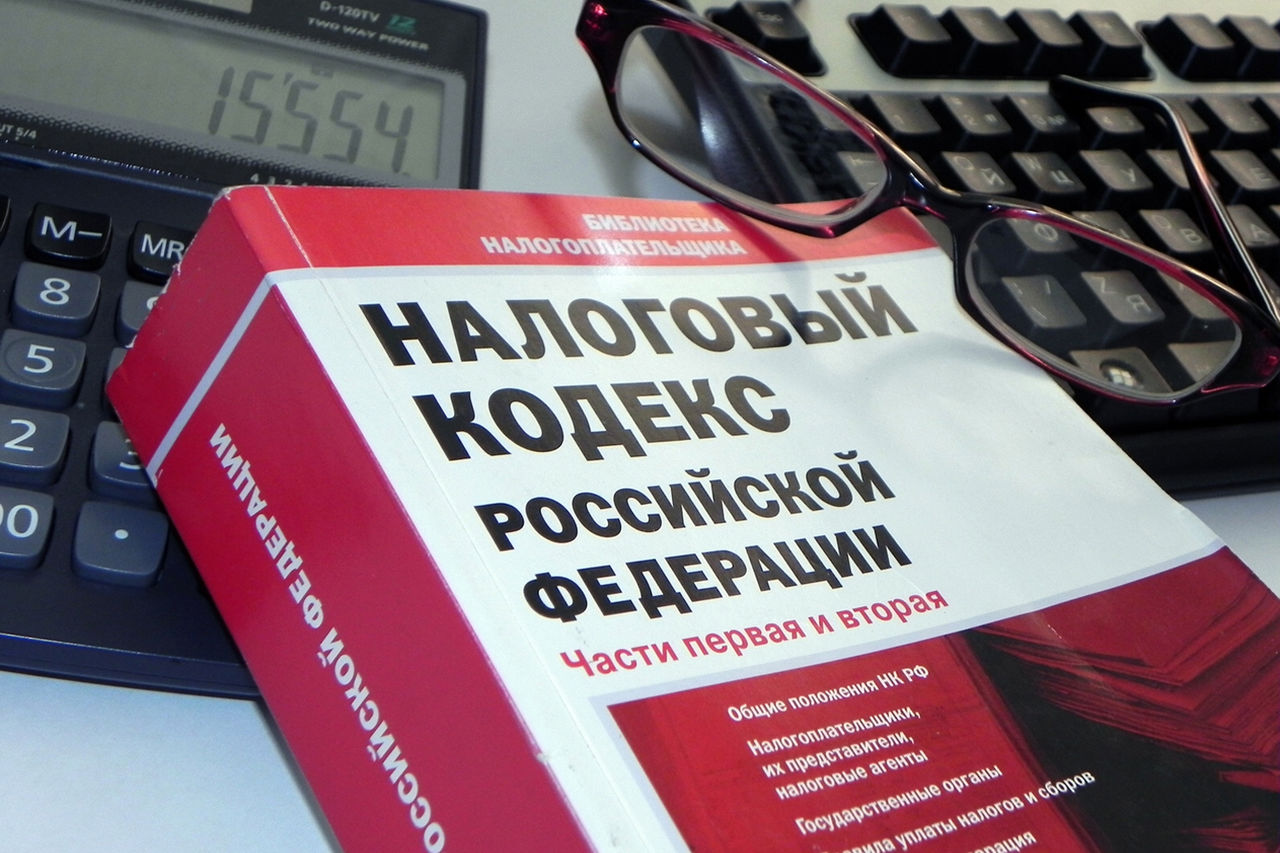 Свои плюсы. Малоимущих граждан России могут освободить отподоходного налога