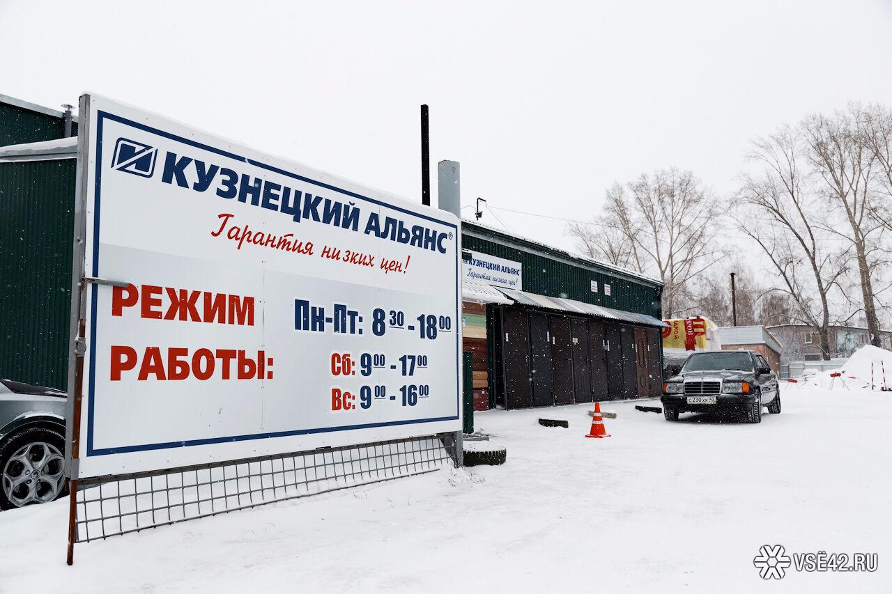 ХК Кузнецкий Альянс стала ближе к жителям Кировского