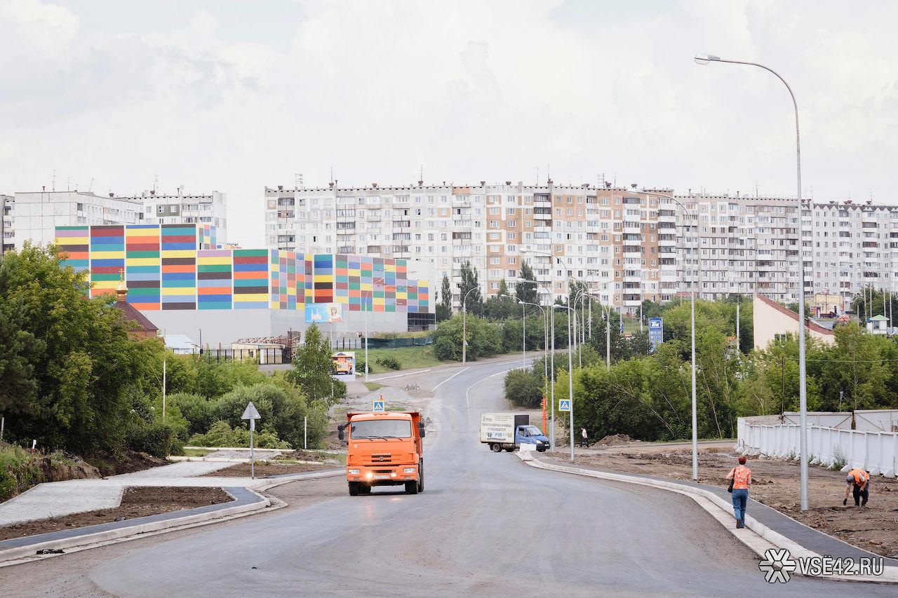 Наразвитие дорожной сети Кемерова направят около 13 млрд. руб.