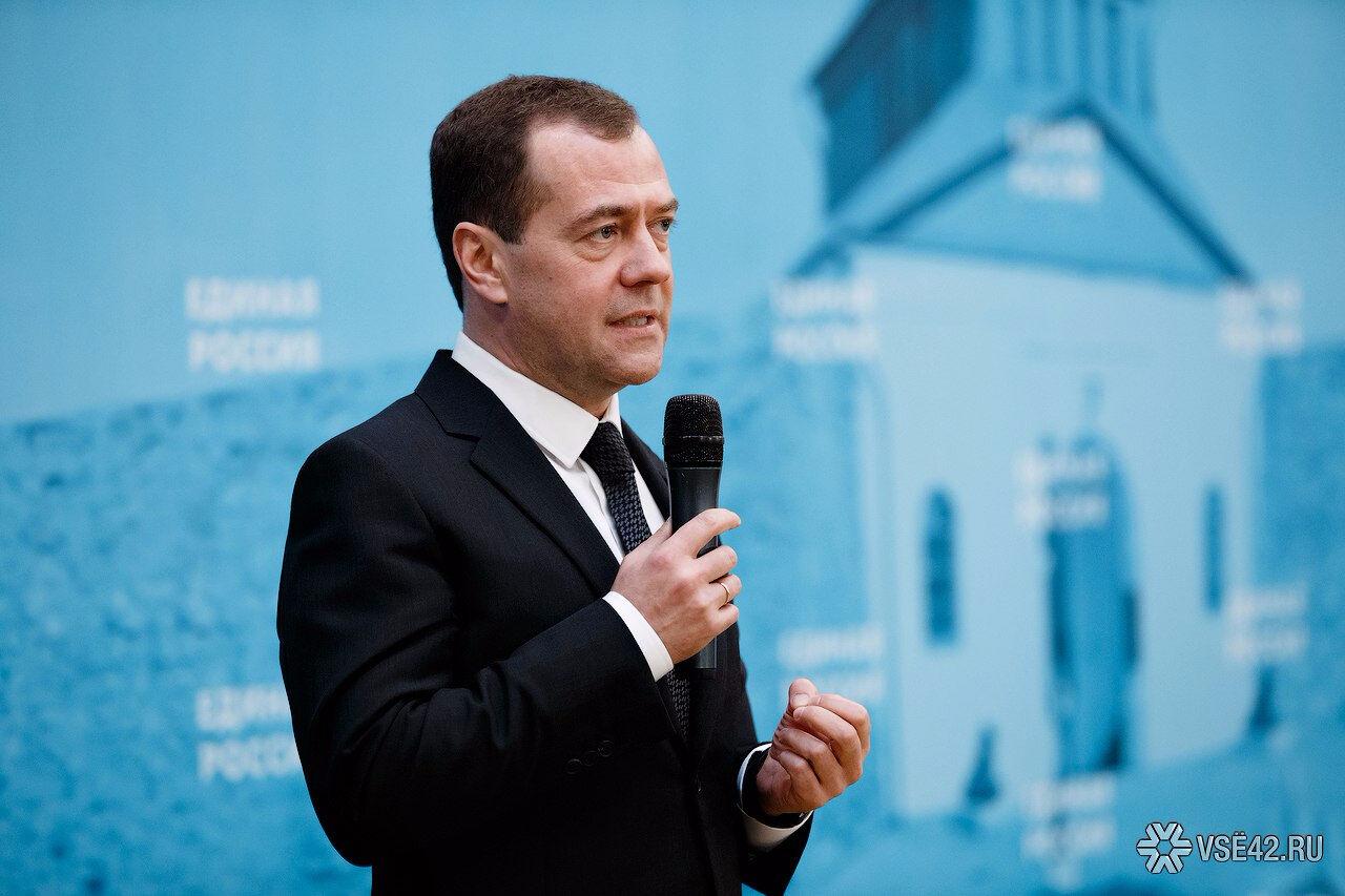 Медведев поручил подготовить допмеры поподдержке рождаемости