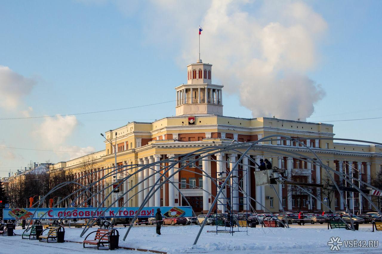Власти Кемерова прокомментировали слухи оботказе школ оплачивать охрану детей