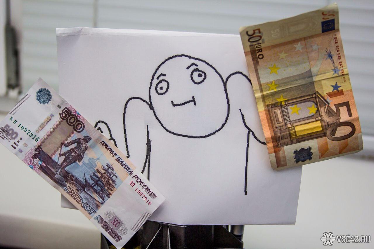 Доллар упал до59,59 рубля