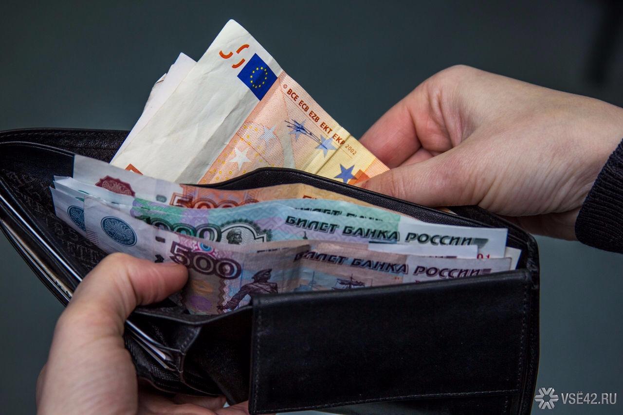 Кемеровчанин ловко похитил деньги изкошелька ивернул его собственнику