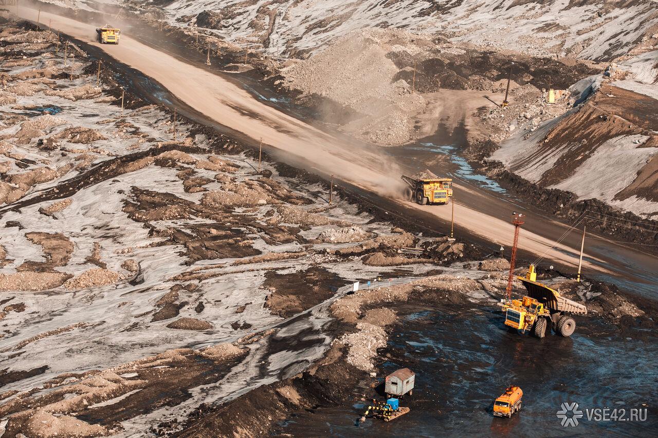 Новый разрез начал добычу угля вКузбассе