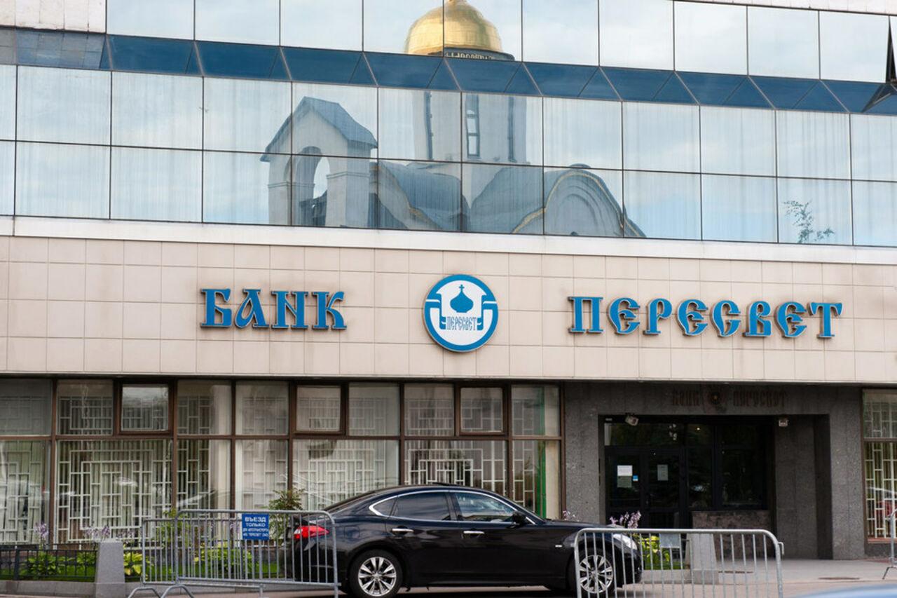 «Пересвет» подал к Альфа-банку иск на 10,5 млрд рублей