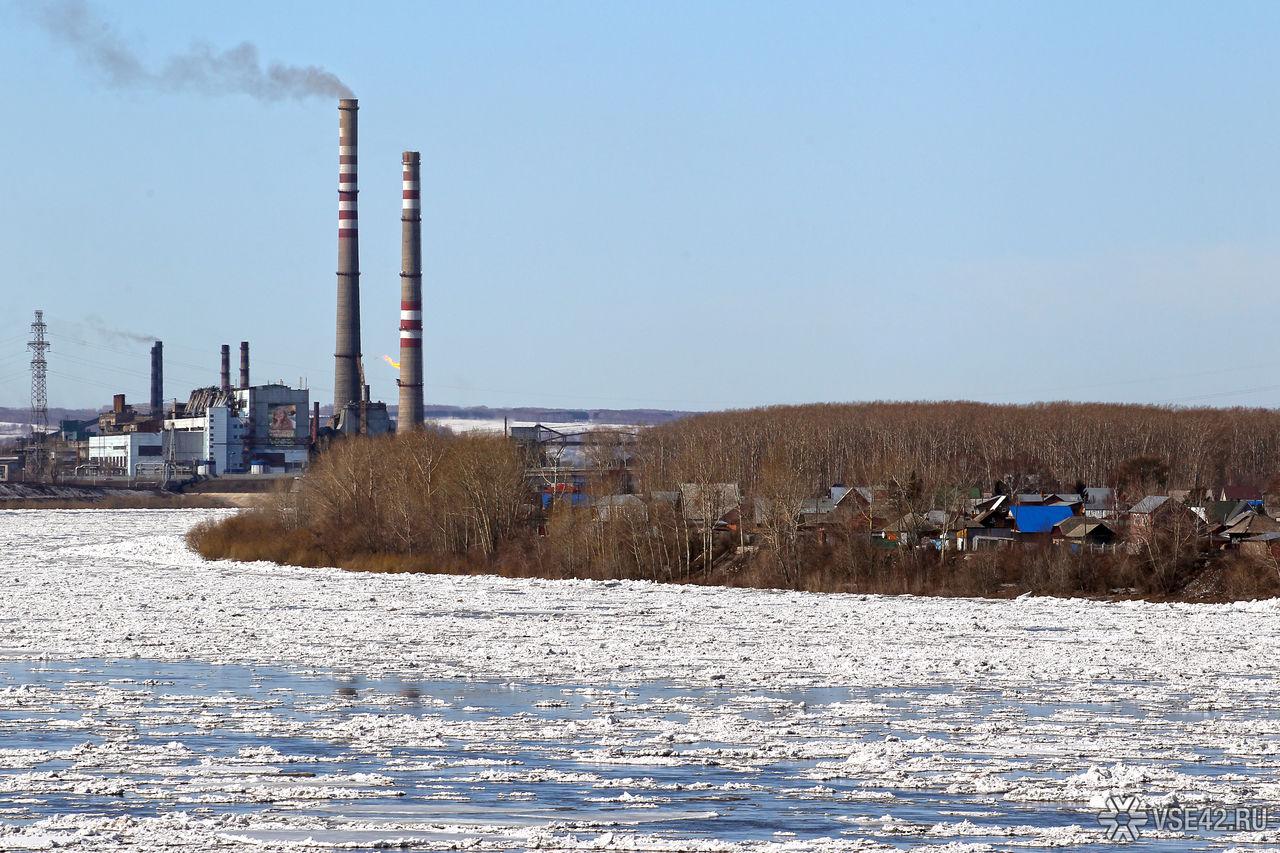 ВКузбассе выделили около 3 млрд руб. врамках года экологии