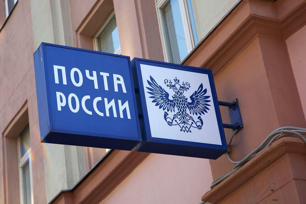 «Почта России» может превратиться вторговую сеть