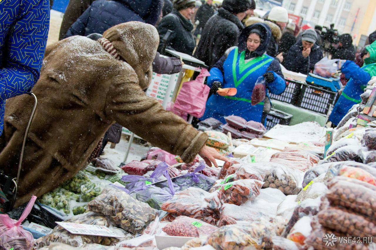 Впреддверии Пасхи вНовокузнецке иКемерове пройдут сельскохозяйственные ярмарки