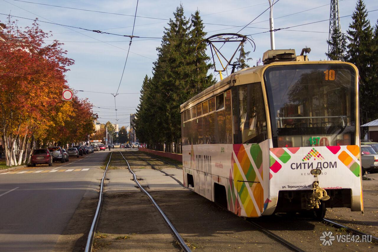 Двое кузбассовцев пострадали всошедшем срельсов трамвае