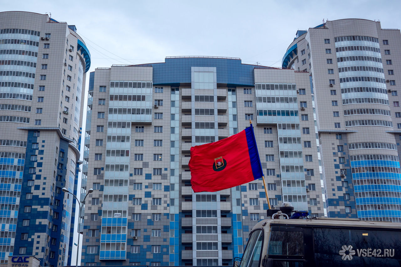 ВКузбассе за 4 месяца ввели 270 тыс. квадратных метров жилья