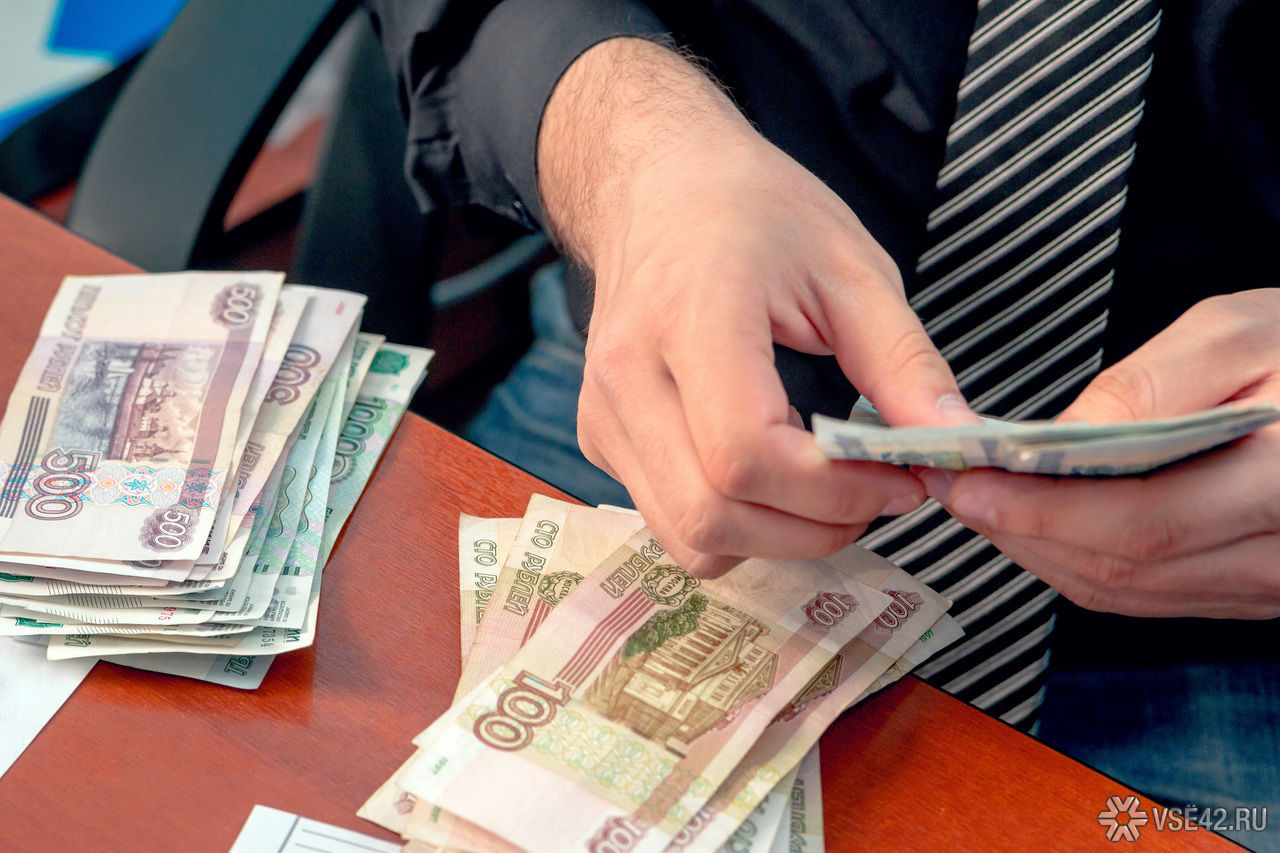 ВКузбассе средняя заработная плата замарт увеличилась на7,4%