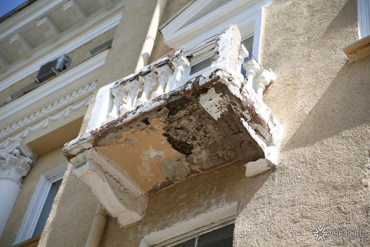 Аварийный балкон угрожает жизням кемеровчан в центре города .