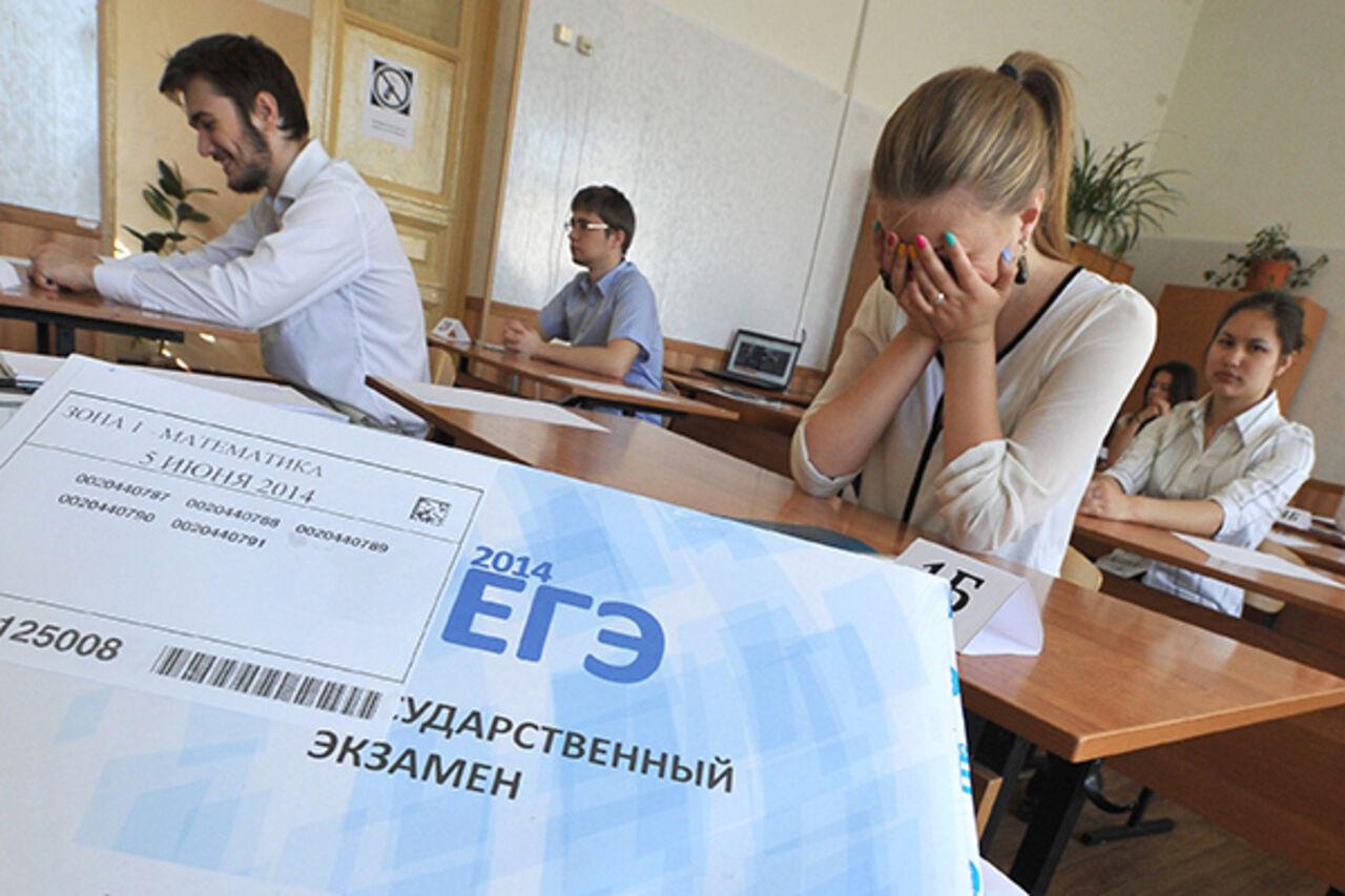 Число недовольных ЕГЭ граждан России достигло рекордного уровня