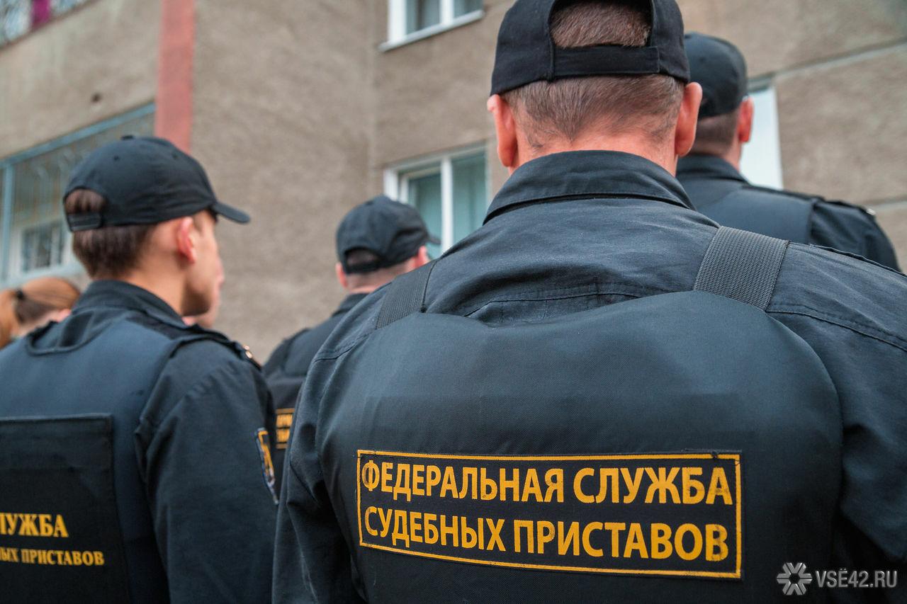 Новокузнечанин написал объявление  обугоне насудебных приставов