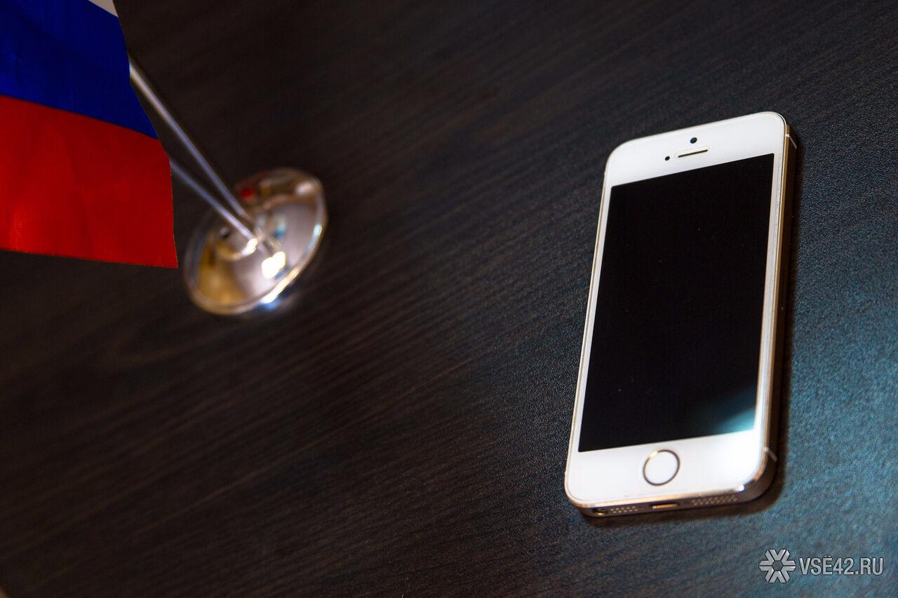 Появились новые фото iPhone 8 в Twitter