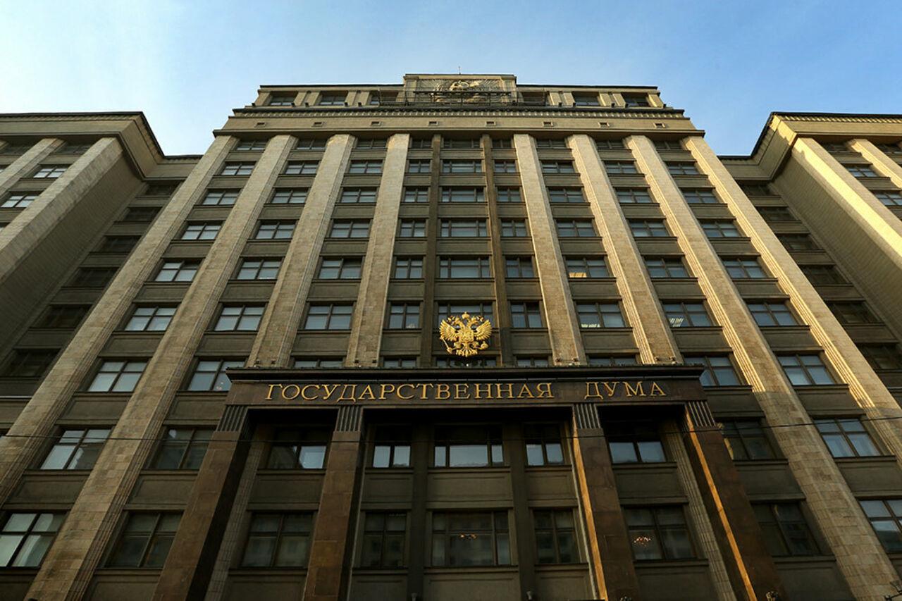 В руководстве раскритиковали законодательный проект оштрафах заклевету в социальных сетях