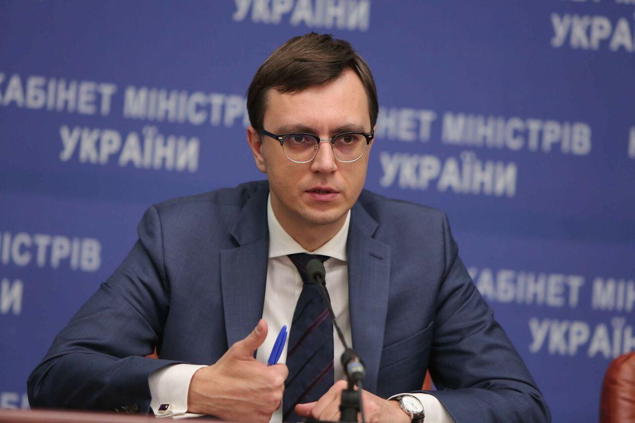 Крым к Российской Федерации  присоединили пожилые люди  — Украинский министр