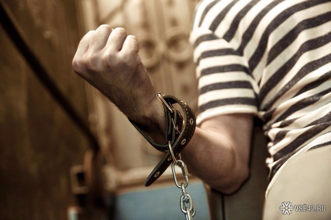 Гражданин Крыма получил 15 лет колонии законтрабанду наркотиков