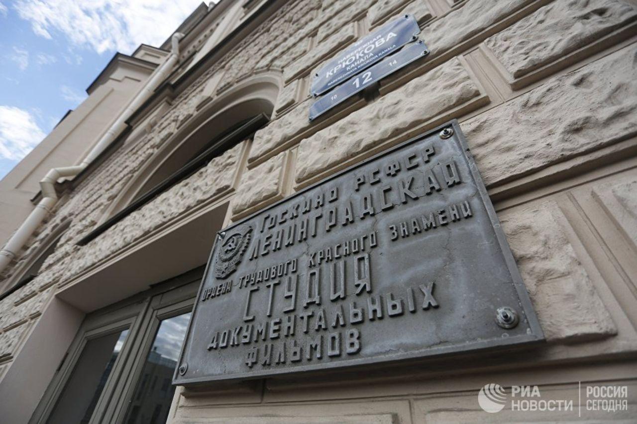 На офис режиссера Учителя в день рождения его и Кшесинской напали неизвестные