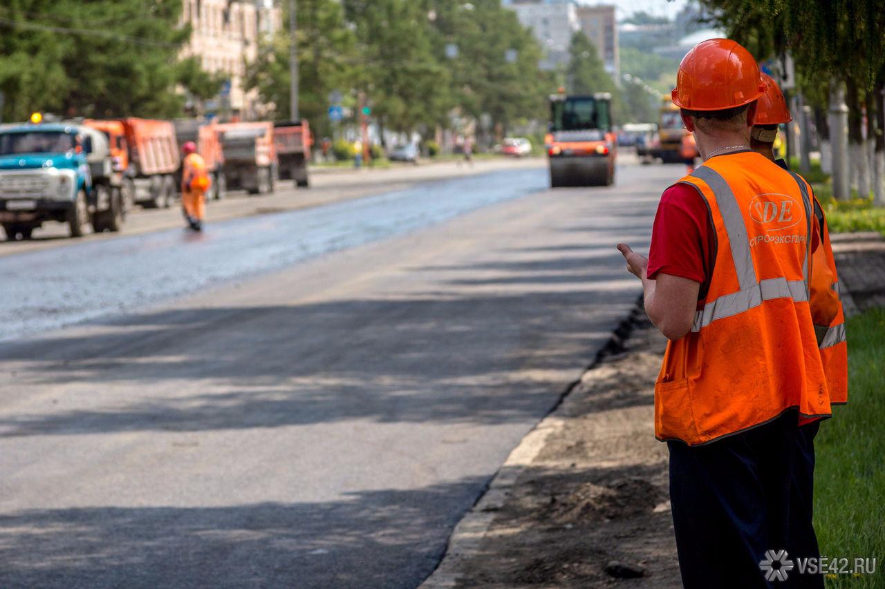 Установлен чёткий график ремонта дороги наулице Нахимова вКемерове