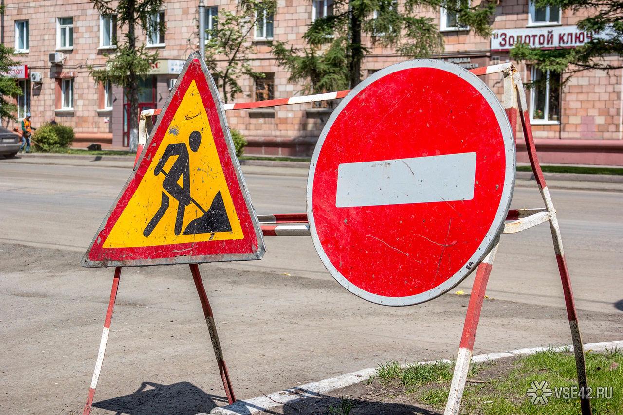 ВКемрове из-за ремонта наНахимова изменят движение автобусов