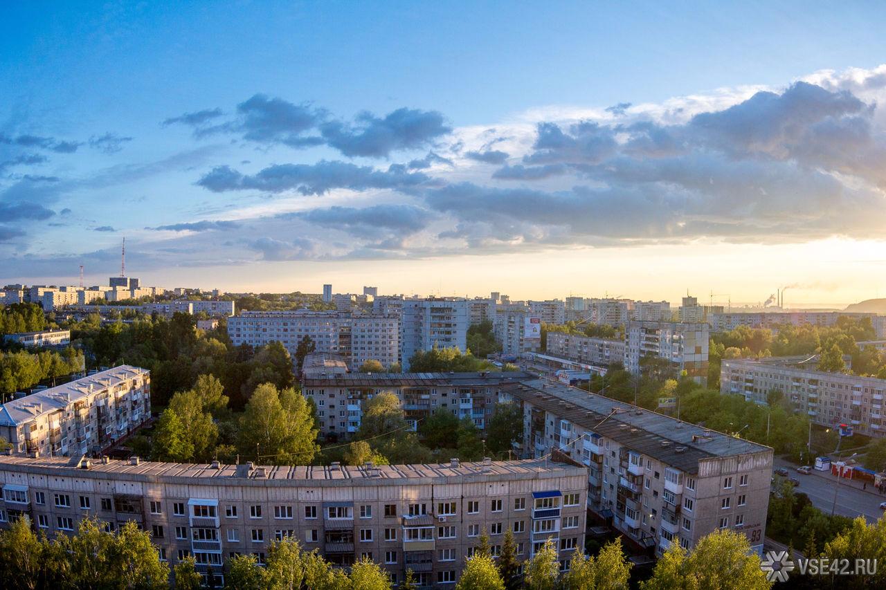 ВКузбассе назвали территории-лидеры потемпам ввода жилья