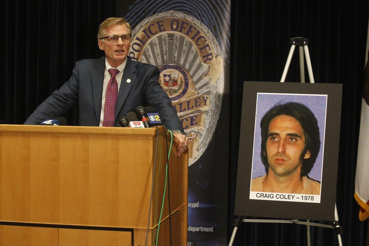 ВСША ДНК-тест обосновал невиновность мужчины, отсидевшего втюрьме 38 лет