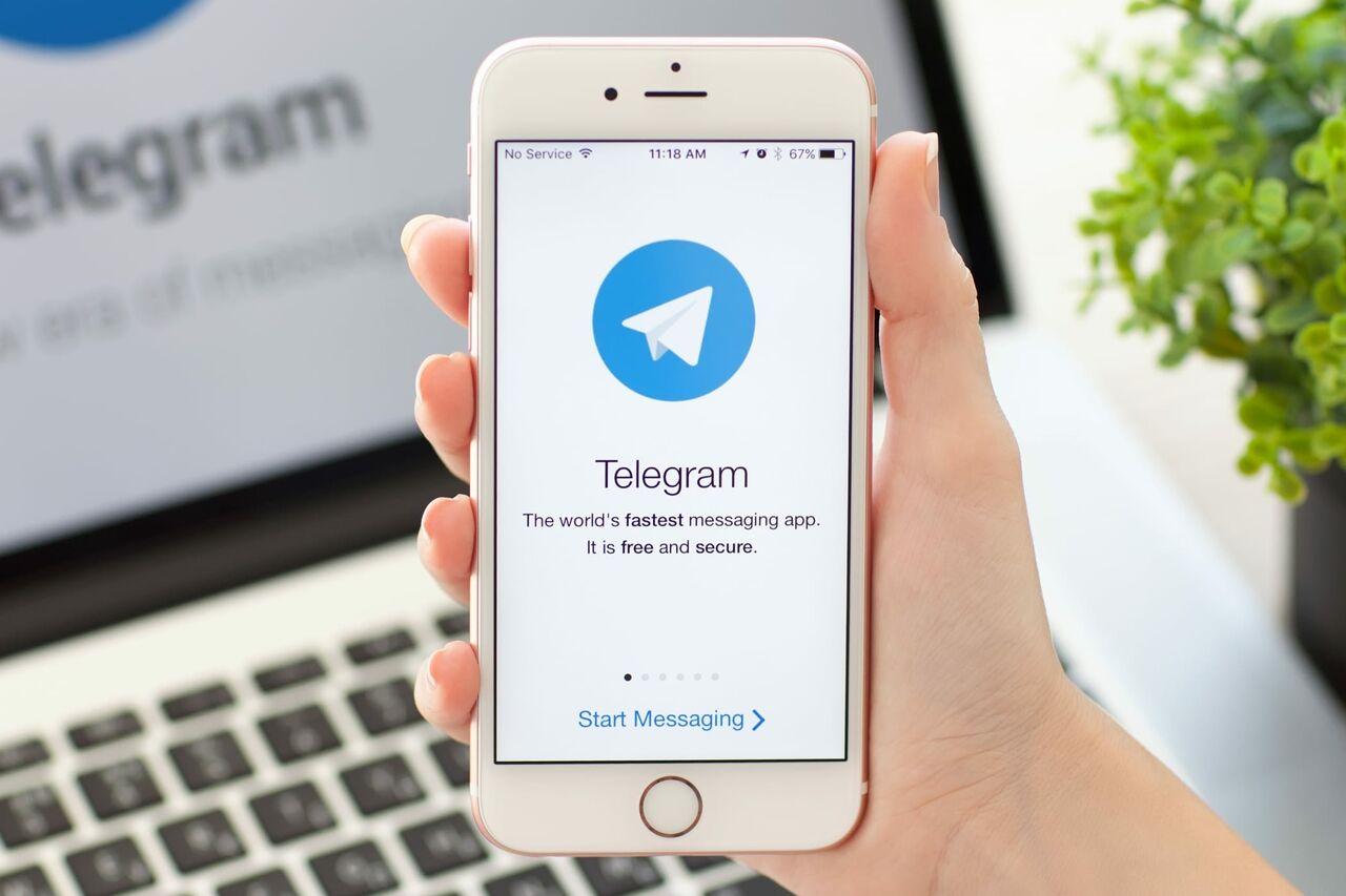 Милиция Германии 2 года удачно взламывает Telegram